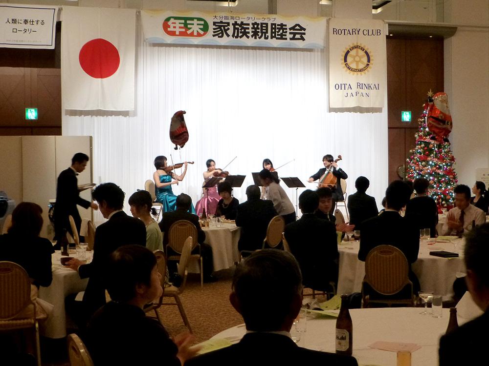 岩田年度クリスマス親睦家族例会 報告